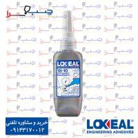 18 10 1 200x200 - چسب آب بندی لاکسیل loxeal 18-10