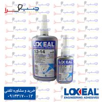 53 14 2 1 200x200 - چسب آب بندی هیدرولیک و پنوماتیک لاکسیل loxeal 53-14