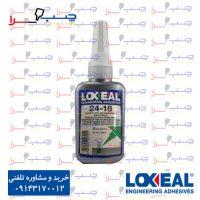 24 18 1 200x200 - چسب قفل رزوه قدرت پایین لاکسیل loxeal 24-18