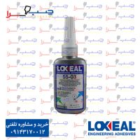 loxeal 55 03 1 200x200 - چسب قفل رزوه قدرت متوسط لاکسیل loxeal 55-03