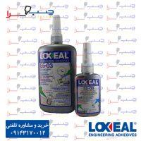 loxeal 55 03 2 200x200 - چسب قفل رزوه قدرت متوسط لاکسیل loxeal 55-03